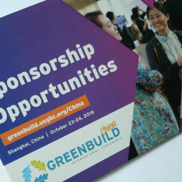 Grenbuild International sponsorship brochure cover