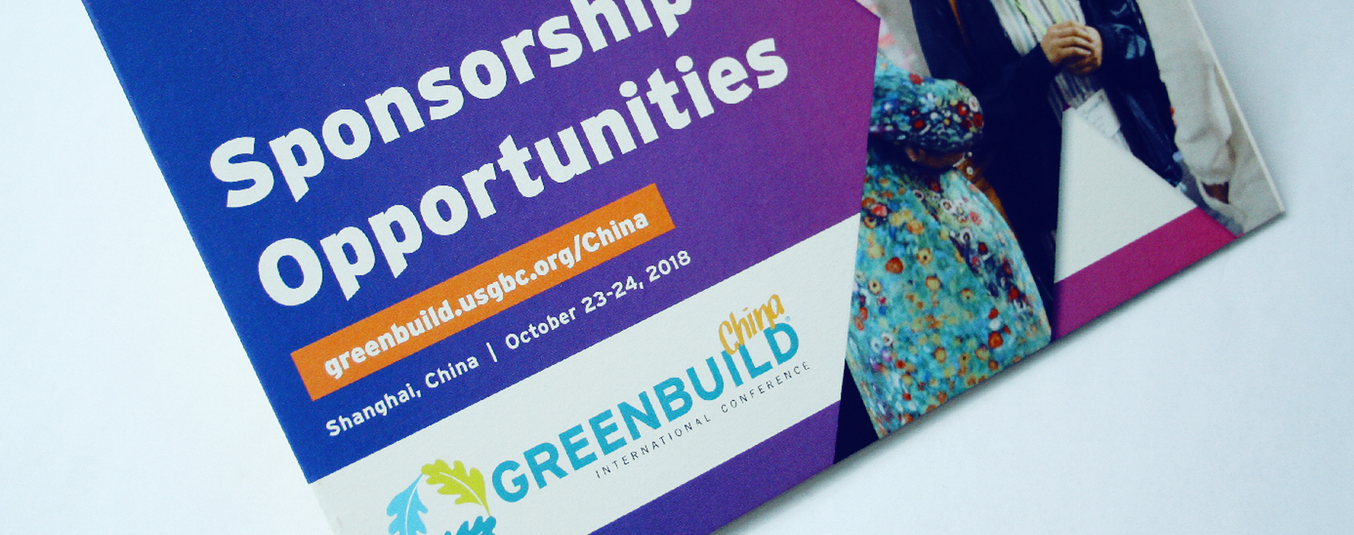 Design case study: The Greenbuild international rebrand